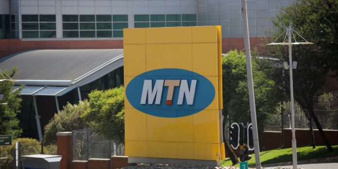 MTN announces new Nigeria CEO and Group Chief Risk Officer