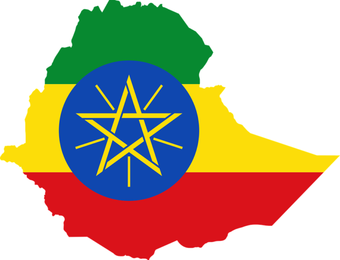 ethiopia artificial intelligence centre