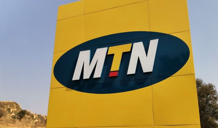 MTN Cameroon applies for licence to deploy 5G